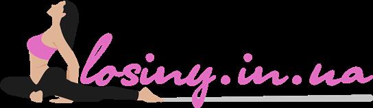 Losiny.in.ua. Магазин  спортивной одежды обуви и аксессуаров
